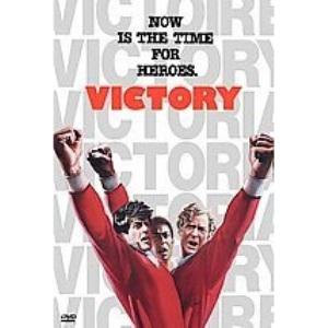 Escape to Victory [DVD]
