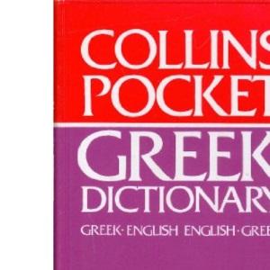 Greek Pocket Language Dictionary