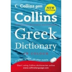 Collins Gem Greek Dictionary (Collins Gem)