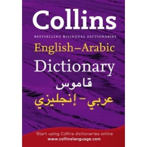 Collins Arabic Dictionary: 24,000 translations in a portable format (Collins Pocket)