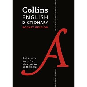 English Pocket Dictionary: The perfect portable dictionary (Collins Pocket Dictionaries)