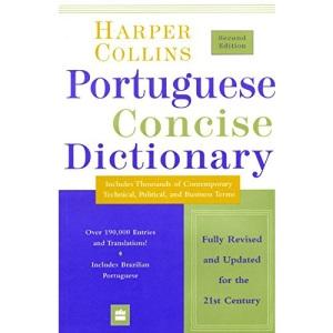 Harpercollins English-Portuguese Portugues-Ingles Dictionary (Harpercollins Concise Dictionaries)