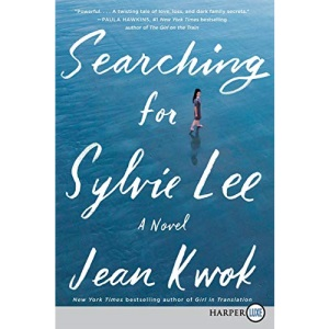 Searching for Sylvie Lee LP