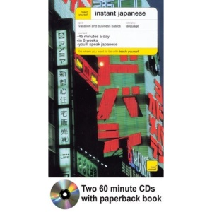 Teach Yourself Instant Japanese (Book Only) (Teach Yourself Language Instant Language)