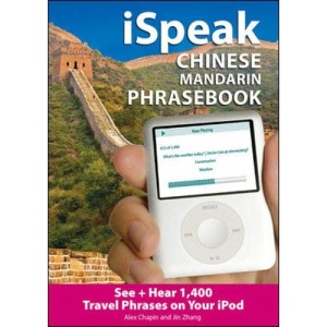 iSpeak Chinese  Phrasebook (MP3 CD + Guide): An Audio + Visual Phrasebook for Your iPod: The Ultimate Audio + Visual Phrasebook for Your IPod (Ispeak Audio Phrasebook)