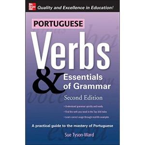 Portuguese Verbs & Essentials of Grammar (Verbs and Essentials of Grammar Series)