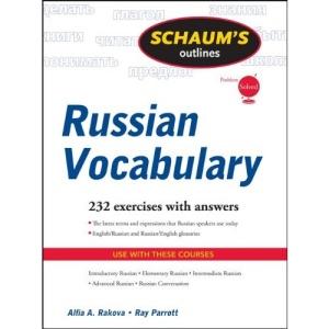 Schaum's Outline of Russian Vocabulary (Schaum's Outline Series)