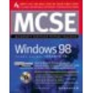 MCSE Windows 98 Study Guide (Exam 70-98) (Microsoft Certified Systems Engineer)