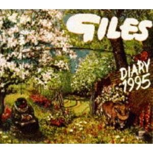 Giles Diary: 95