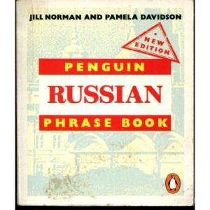 Russian Phrase Book (Phrase books)