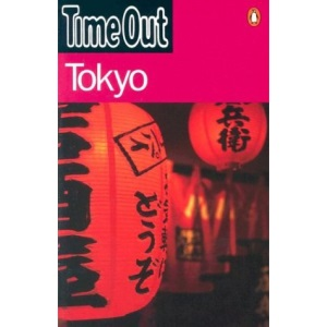 Tokyo (Time Out Guides)