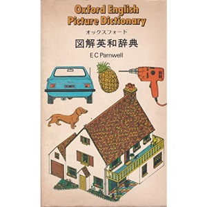 Oxford English Picture Dictionary: English-Japanese