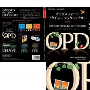 Oxford Picture Dictionary Second Edition: English-Japanese Edition: Bilingual Dictionary for Japanese-speaking teenage and adult students of English.