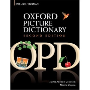 Oxford Picture Dictionary, Second Edition: English-Russian Edition