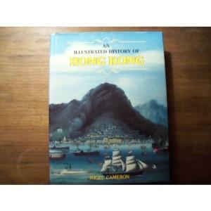 An Illustrated History of Hong Kong