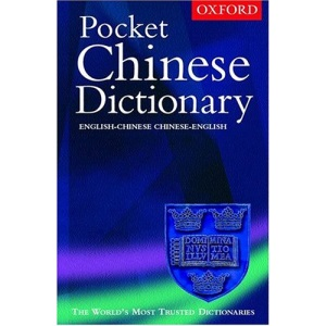 The Pocket Oxford Chinese Dictionary