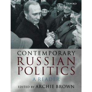 Contemporary Russian Politics: A Reader