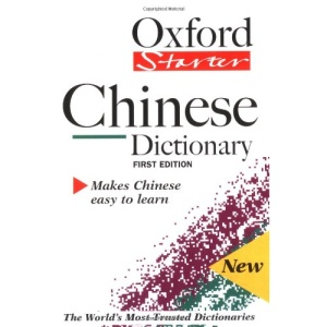 The Oxford Starter Chinese Dictionary (Oxford Starter Dictionaries)