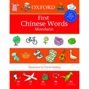 First Chinese Words (First Words (Oxford))