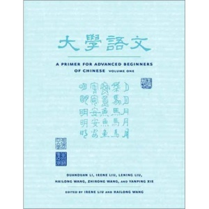 A Primer for Advanced Beginners of Chinese: v.1: Vol 1