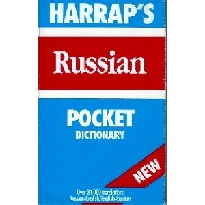 Harrap's Russian Pocket Dictionary