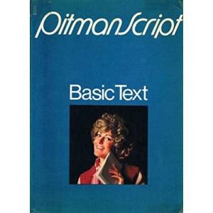 Basic Text (PitmanScript)