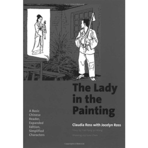 The Lady in the Painting: Simplified Characters (Far Eastern Publications Series)
