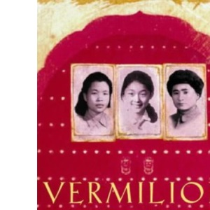Vermilion Gate: A Family Story of Communist China
