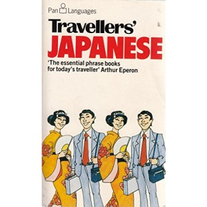 Travellers' Japanese (Pan languages)