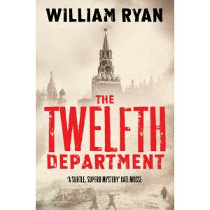 The Twelfth Department: Korolev Mysteries Book 3 (Alexei Korolev 3) (The Korolev Series)