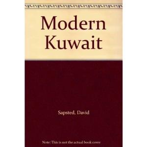 Modern Kuwait