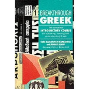 Breakthrough Greek (Breakthrough Language Courses)
