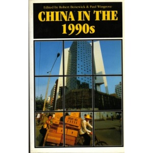China in the 1990s
