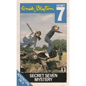 Secret Seven Mystery (Knight Books)