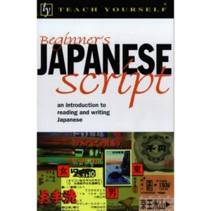 Beginner's Japanese Script (Teach Yourself)