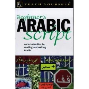Beginner's Arabic Script (Teach Yourself)