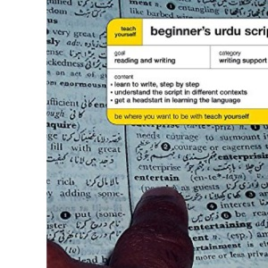 Teach Yourself Beginner's Urdu Script New Edition (TYBS)