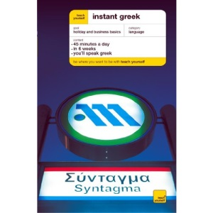 Instant Greek (Teach Yourself Languages)
