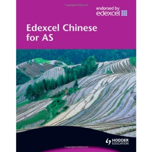 Edexcel Chinese for AS Level: Student's Book