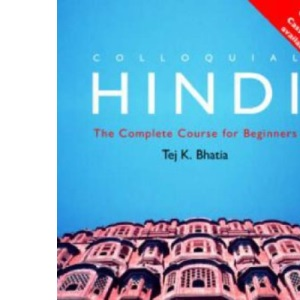 Colloquial Hindi: A Complete Language Course (Colloquial Series)