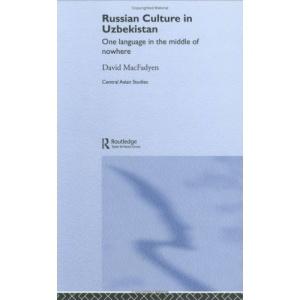 Russian Culture in Uzbekistan (Central Asian Studies)