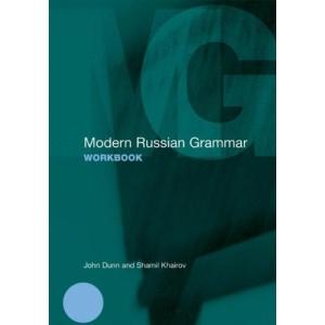 Modern Russian Grammar Workbook (Modern Grammar Workbooks)