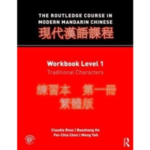 The Routledge Course in Modern Mandarin Chinese: Traditional: Workbook Level 1, Traditional Characters