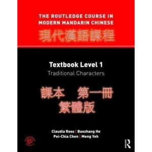 The Routledge Course in Modern Mandarin Chinese: Traditional: Textbook Level 1, Traditional Characters (Routledge Course Textbook)