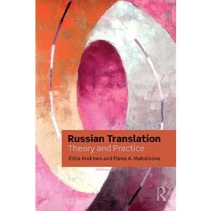 Russian Translation (Thinking Translation)