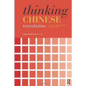 Thinking Chinese Translation (Thinking Translation)