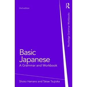 Basic Japanese (Grammar Workbooks)
