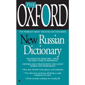 Oxford New Russian Dictionary: The Essential Resource, Revised and Updated