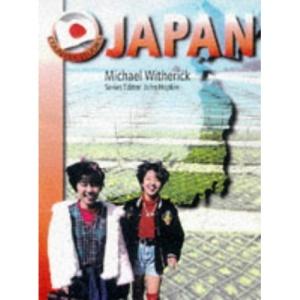 Japan (Country Studies)