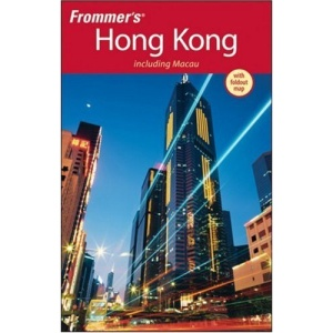 Frommer's Hong Kong (Frommer's Complete)